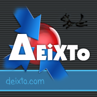 DEiXTo Logo